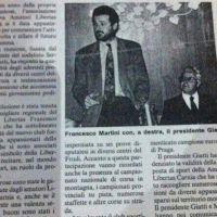 1990_A